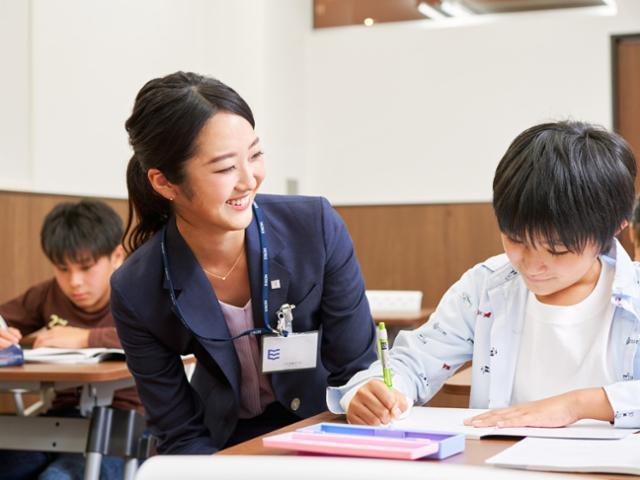 栄光ゼミナール 稲田堤校の画像・写真