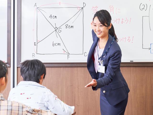 栄光ゼミナール ニューコースト新浦安校の画像・写真