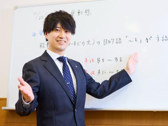 栄光ゼミナール 神楽坂校の画像・写真