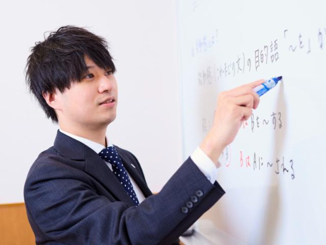 大学受験ナビオ 高田馬場校の画像・写真