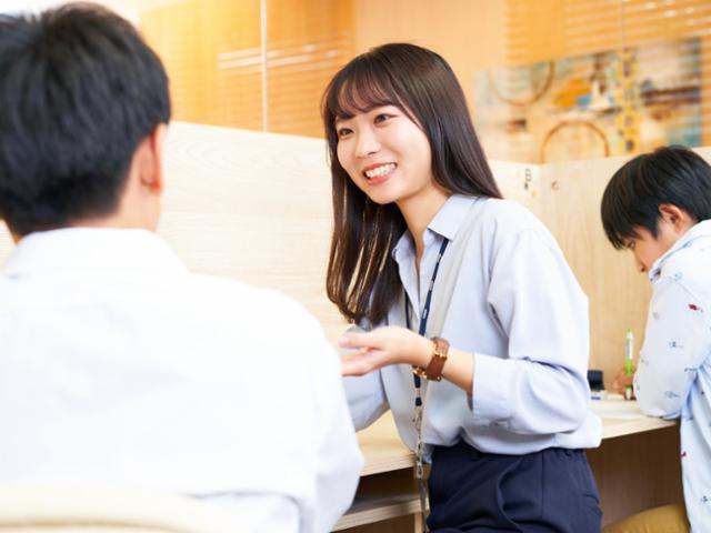 栄光の個別ビザビ 牛込柳町校の画像・写真