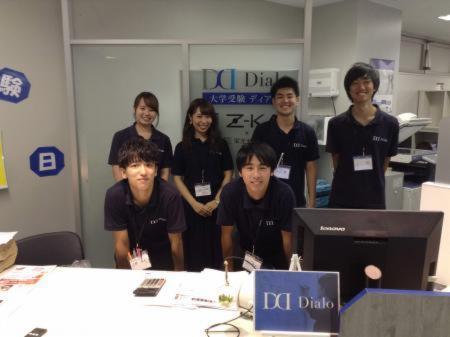 大学受験ディアロ 静岡校の画像・写真
